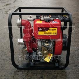 手抬柴油机动消防泵