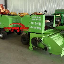玉米秸秆粉碎打捆机 麦秆打捆机厂家