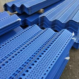 防风抑尘网厂家设计安装施工挡沙防尘板镀锌挡风墙