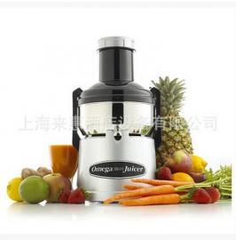 �M口OMEGA�W米茄 榨汁�C CEMVC106 BMJ332大口�绞吖�榨汁�C