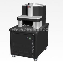 美国FEI工业显微镜 Aspex系列扫描电子显微镜