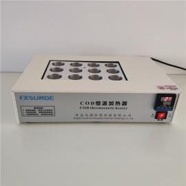 SN-102A节能型COD恒温加热器 COD消解回流仪 12孔