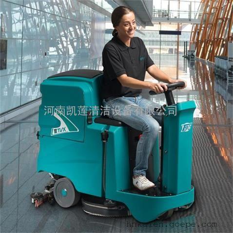 郑州驾驶式洗地机-大型仓库洗地机价格