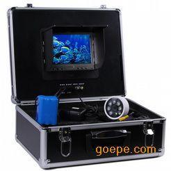 红外水下摄像头,红外线水下摄像头QX707B