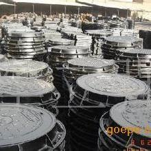 独山铸铁井盖/树脂井盖/不锈钢井盖厂家直销