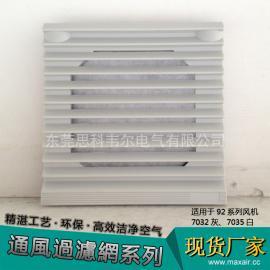 通风过滤网组ZL802 风扇过滤器 百叶窗防尘网罩