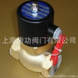 唐功2L电磁阀|2L系列蒸汽电磁阀|2L常闭蒸汽电磁阀|电磁阀