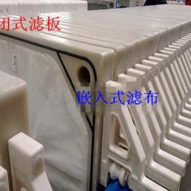 板框压滤机 密闭式厢式压滤机 首选强国化工设备