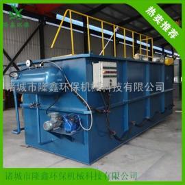 酒厂污水处理设备 一元化气浮设备 隆鑫环保 品质保证