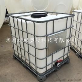 IBC集装桶 1吨塑料包装桶 1立方运输桶生产厂家