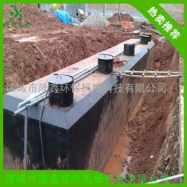 制药污水处理设备 地埋式一体化污水处理设备