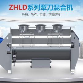 厂家定制非标夹套加热、冷却、干燥型卧式多功能犁刀混合机
