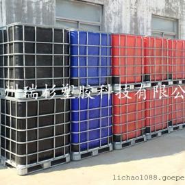 全新滚塑加厚集装吨桶 1000L化工塑料贮罐 方形贮罐
