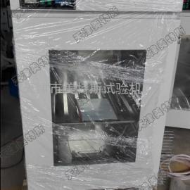 供��美特斯TSY-29型紫外�老化箱