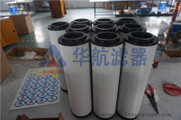 供应 HYDAC滤芯系列0060D050W/HC油滤芯