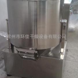 ZGH立式高速高效混合机