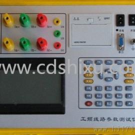 供应工频线路参数测试仪