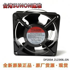 台湾建准SUNON风扇 DP200A 2123XBL.GN