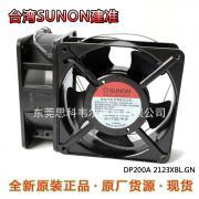 台湾SUNON建准风扇 DP200A 2123XBL.GN