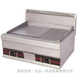 唯利安WYD-852电半平半坑扒炉 电扒炉
