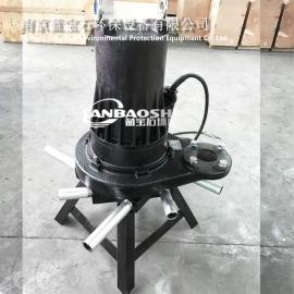 污水曝气机 液下离心曝气机潜水式射流曝气器
