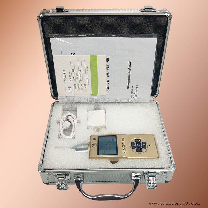 泵吸式臭氧检测便携式臭氧检测仪臭氧浓度残留检漏仪O3检测仪