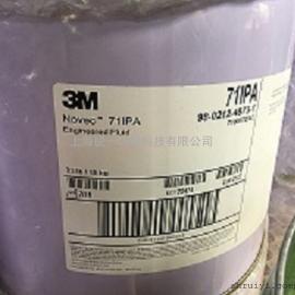 3M HFE-71IPA电子清洗剂/精密清洗剂