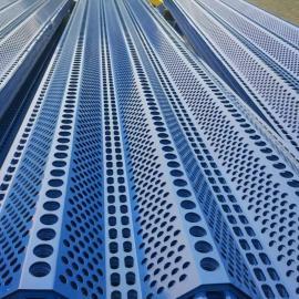 钢材厂防风抑尘网安装施工矿区挡沙防尘板设计