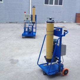 高效滤油机PFC8314-50-H-CS滤油小车润滑油滤油机