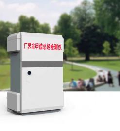 在线氢气纯度分析仪,气体纯度检测仪