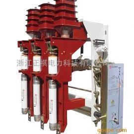 FZRN25-12D/125-31.5熔断组合真空负荷开关