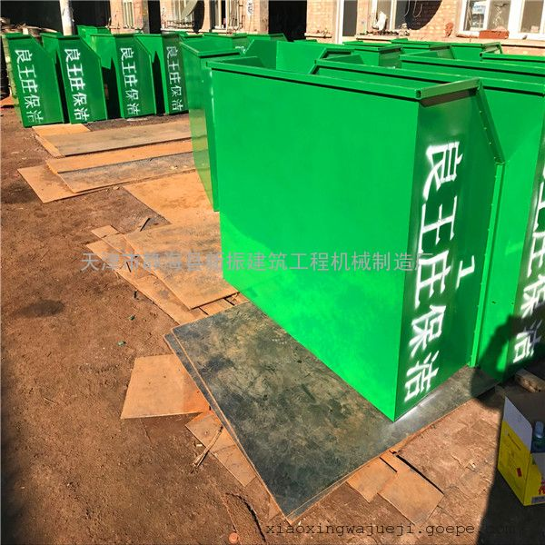 垃圾池垃圾桶生产厂家