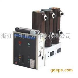 VS1-12/630,VBM7侧装式真空断路器