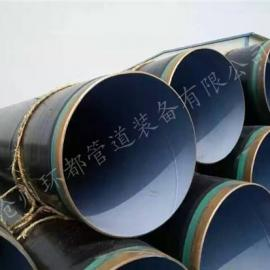 TPEP防腐钢管厂家价格
