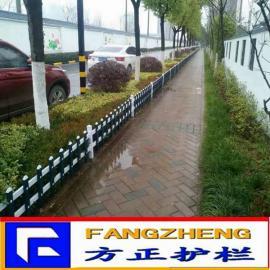 周口方正护栏厂:周口PVC花坛绿化带围栏,美好乡村护栏