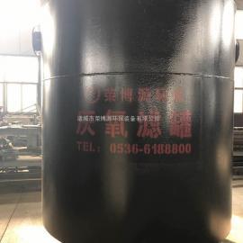 荣博源 RBE 供应北京厌氧生物滤罐 价格低