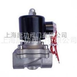 唐功2W-200-20B不锈钢电磁阀 内螺纹电磁阀不锈钢