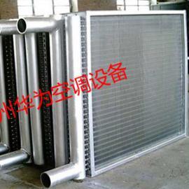 北京表冷器制作 表冷器加工设备 表冷器厂家