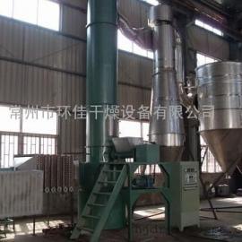 矿物质粉专用旋转闪蒸干燥机,矿物质粉专用烘干机