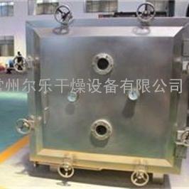 天然色素专用烘干机