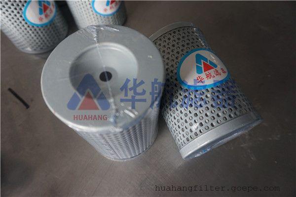 新乡华航黎明滤芯 油滤芯 高压滤芯HX-63*1Q