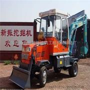 小型挖掘机/北京小型挖掘机厂家