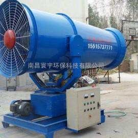 南昌寰宇HYPWJ_1型30米除尘喷雾机