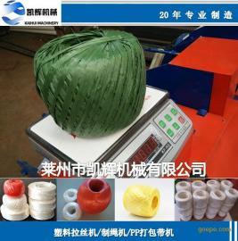 出售家用小型打球机,麻线打球机价格/厂家/图片