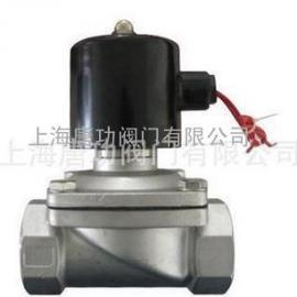 2W-320-32B不锈钢内螺纹电磁阀 上海唐功电磁阀厂家