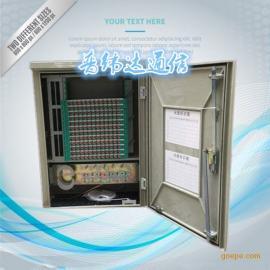 72芯壁挂式光缆交接箱-内部配置详细分析