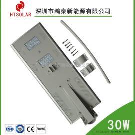 新能村太阳能路灯,鸿泰HT-D30W一体化太阳能路灯