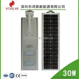 广西太阳能路灯工程招标?鸿泰锂电池6米30W一体化路灯