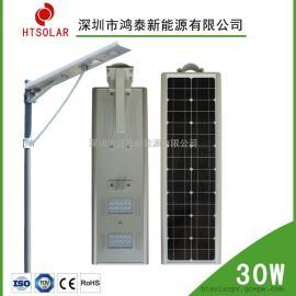 内蒙古太阳能路灯厂家,鸿泰HT-X30W一体化太阳能路灯