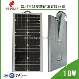 浙江太阳能路灯厂家,鸿泰HT-18W太阳能一体化路灯价格